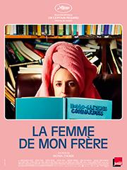 la femme de mon frère - Poster