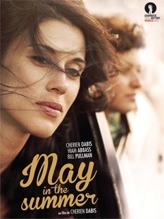 may in the summer - Poster