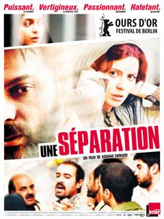 une séparation - Poster