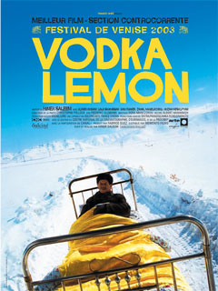 vodka lemon - Poster